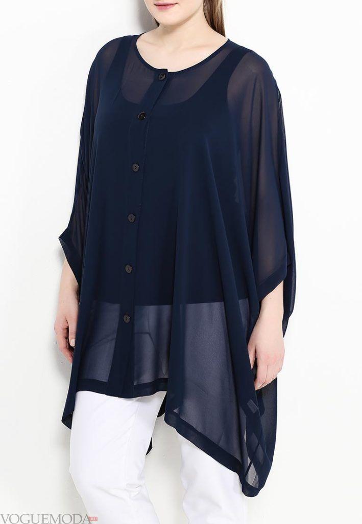 блузка асимметричная синяя
