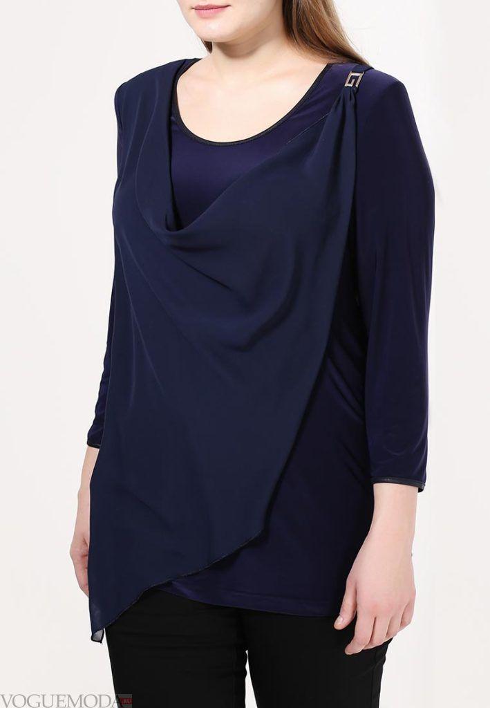 синяя блузка асимметричная