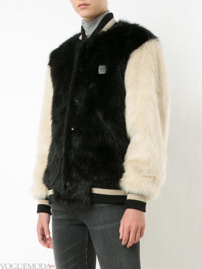куртка бомбер с мехом