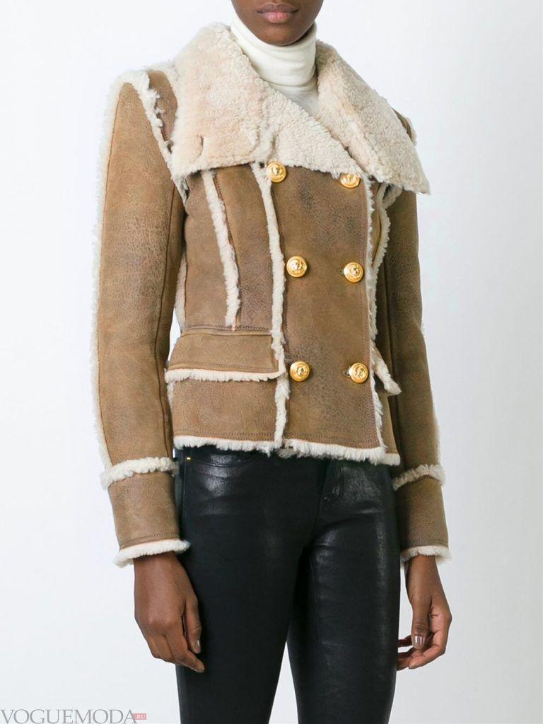 куртка дубленка бежевая