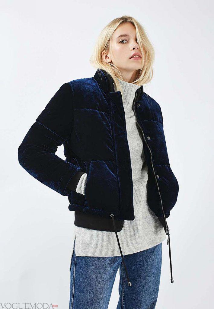куртка бомбер синяя