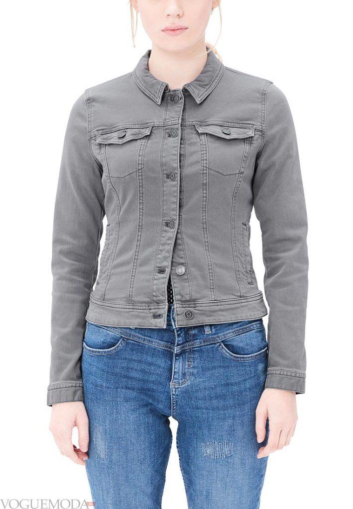 джинсовая куртка серая