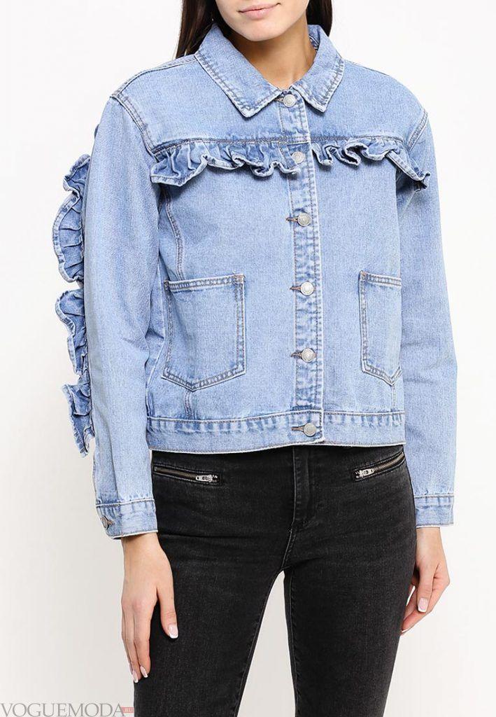 джинсовая куртка с рюшей