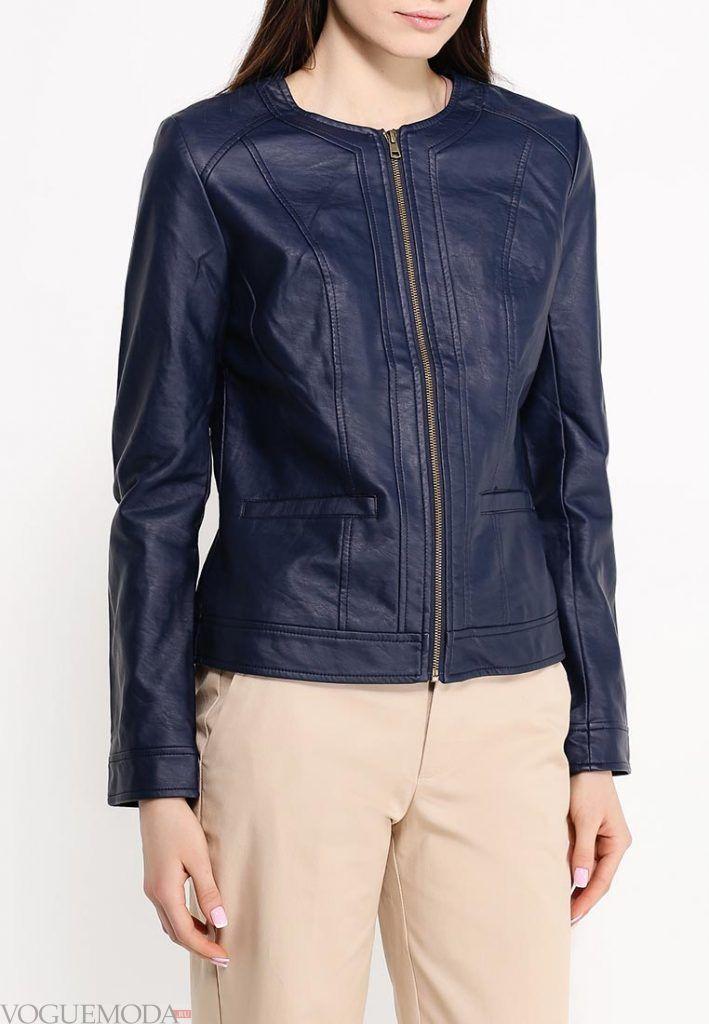 куртка осень зима синяя