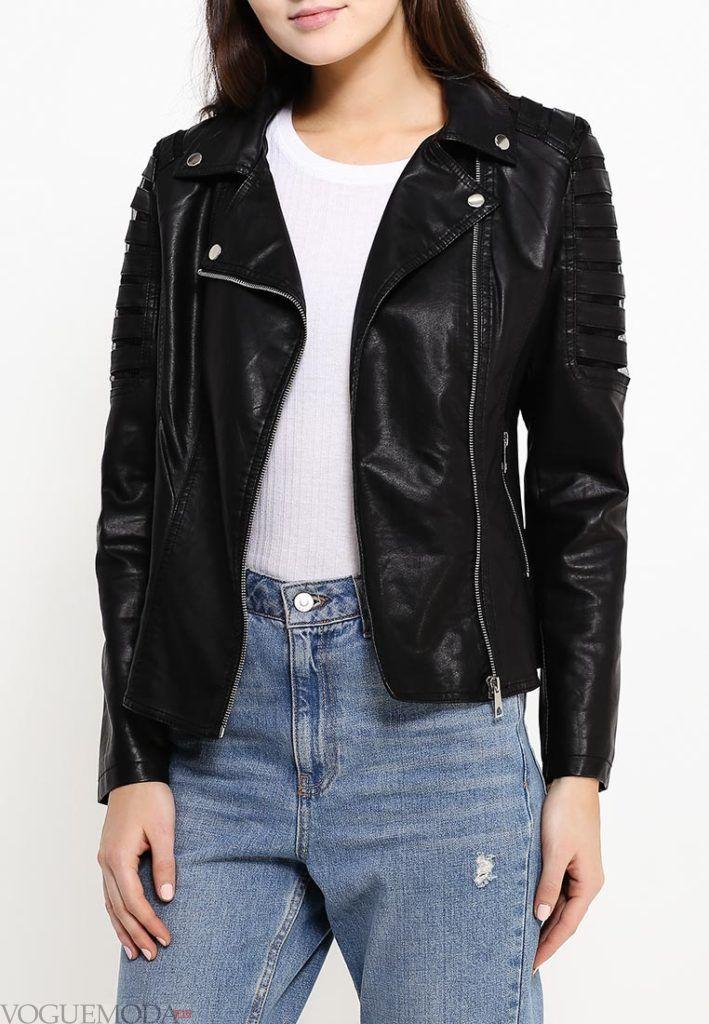 куртка косуха чёрная