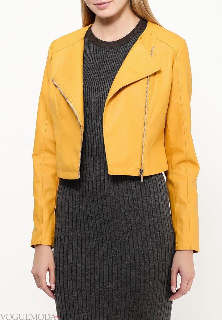 куртка косуха жёлтая