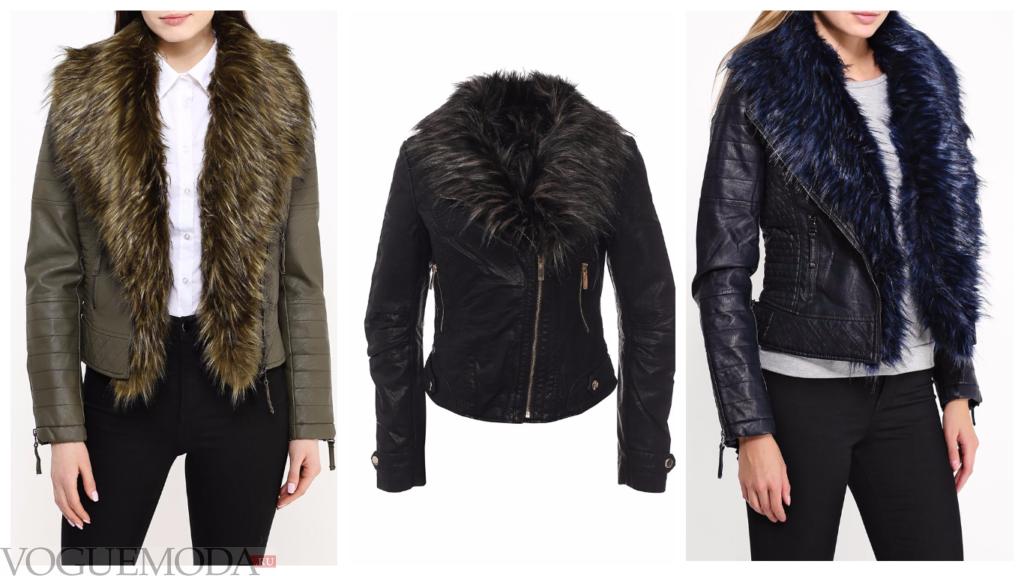 куртки косухи с мехом