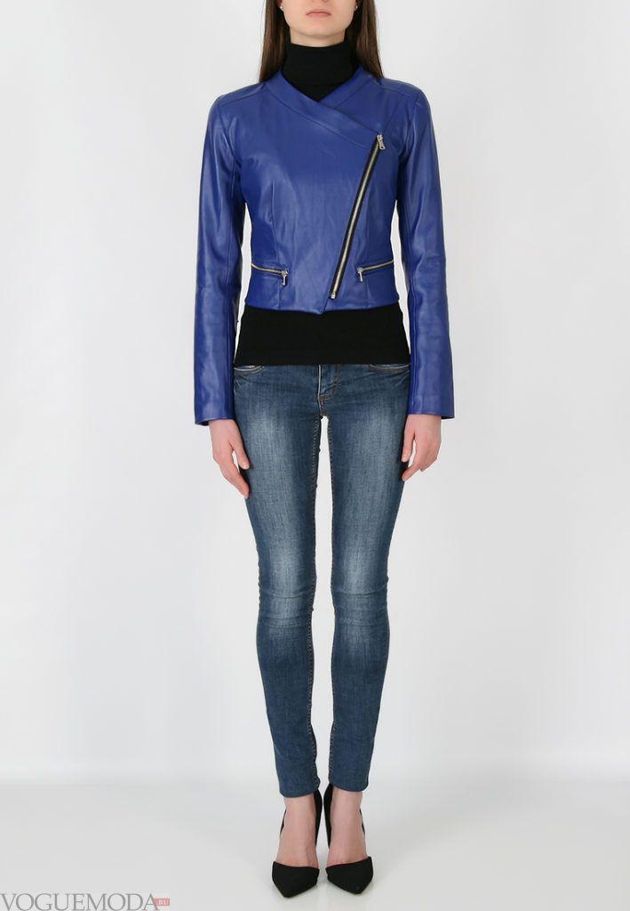 куртка косуха синего цвета