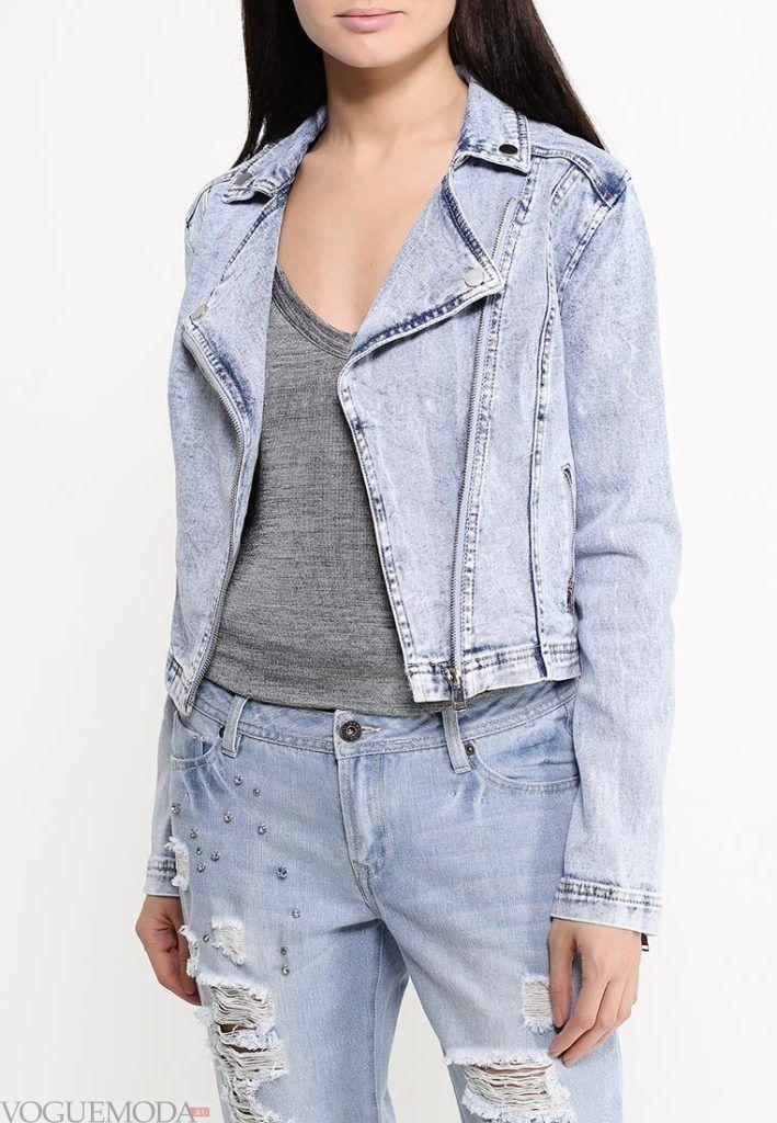 куртка косуха светлый джинс