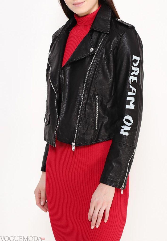 куртка косуха с надписью