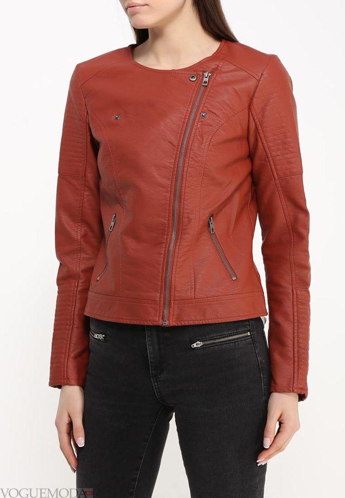 куртка косуха терракотовая