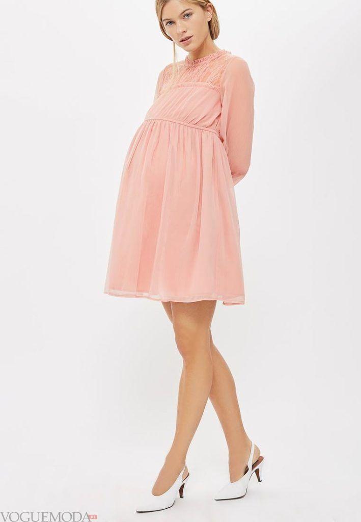платье для беременных розовое