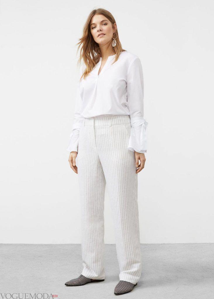 брюки для полных белые