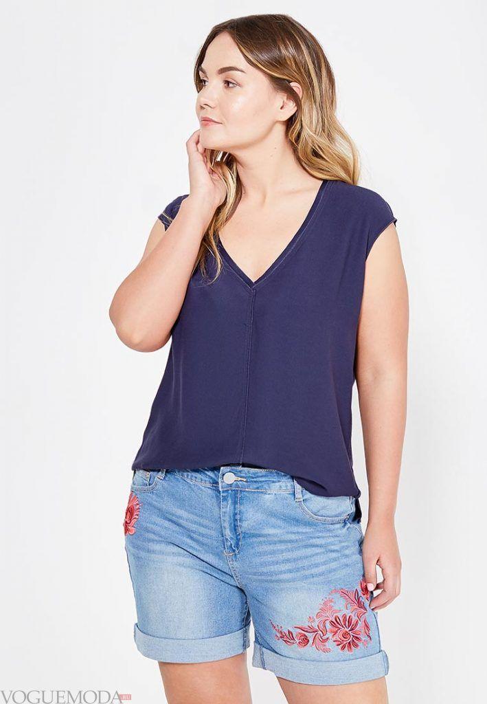 блузка для полных синяя
