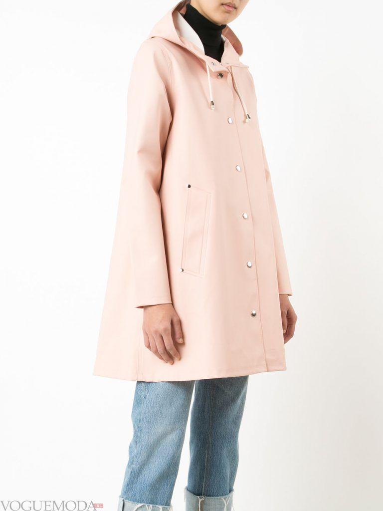 светлый розовый