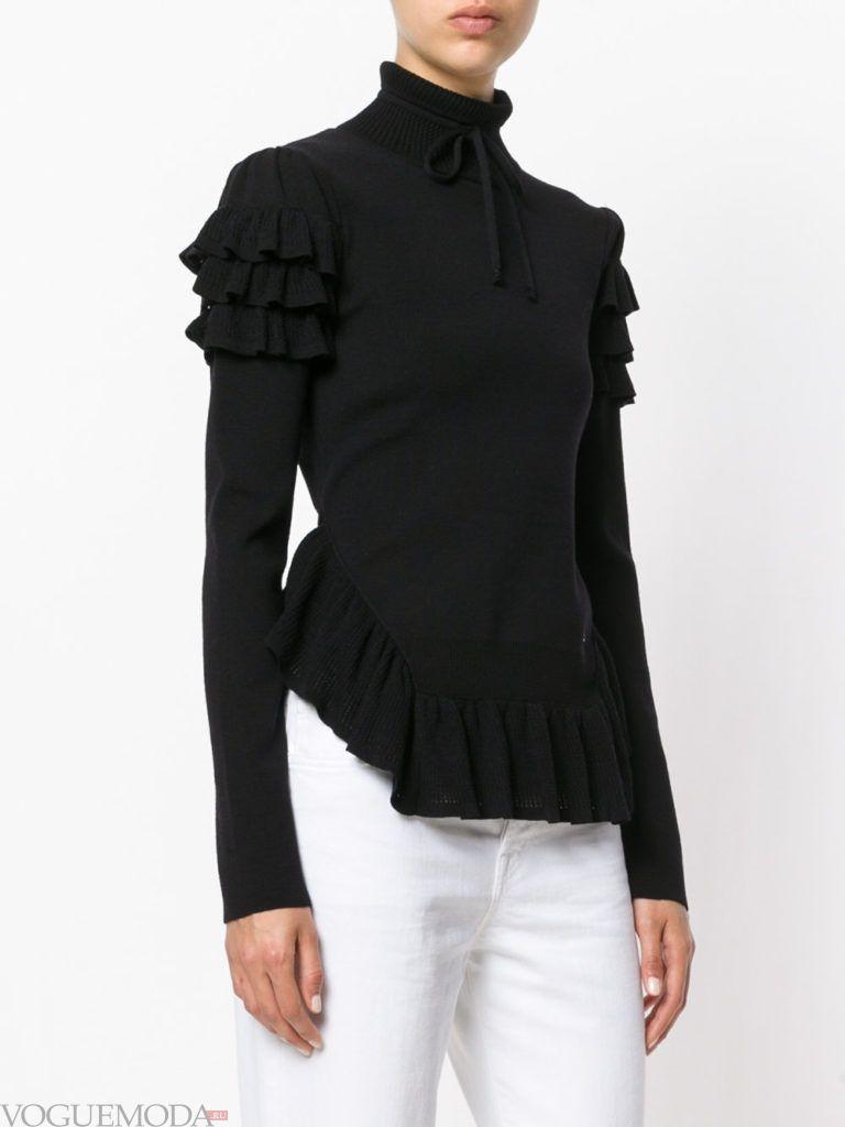 свитер с рюшами