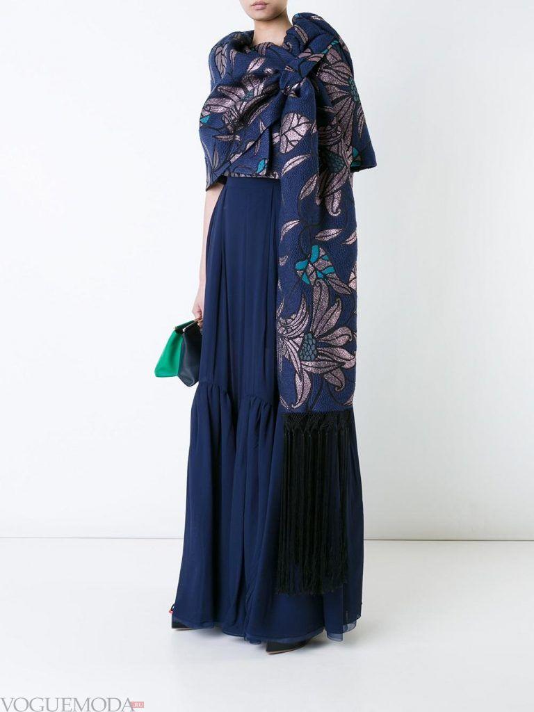юбка макси синяя