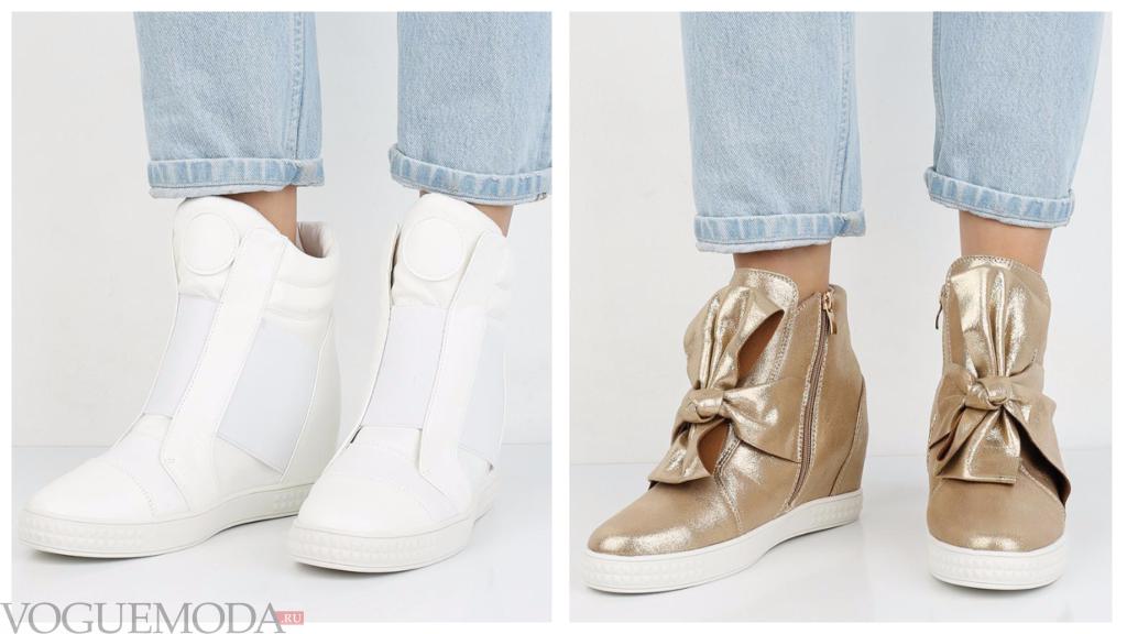 кроссовки сникерсы белые и золотые