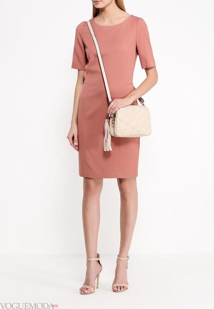 модное платье пудра