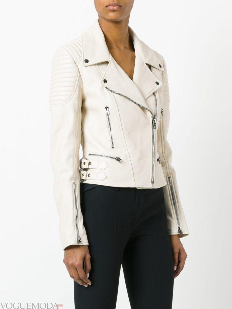 кожаная куртка белая