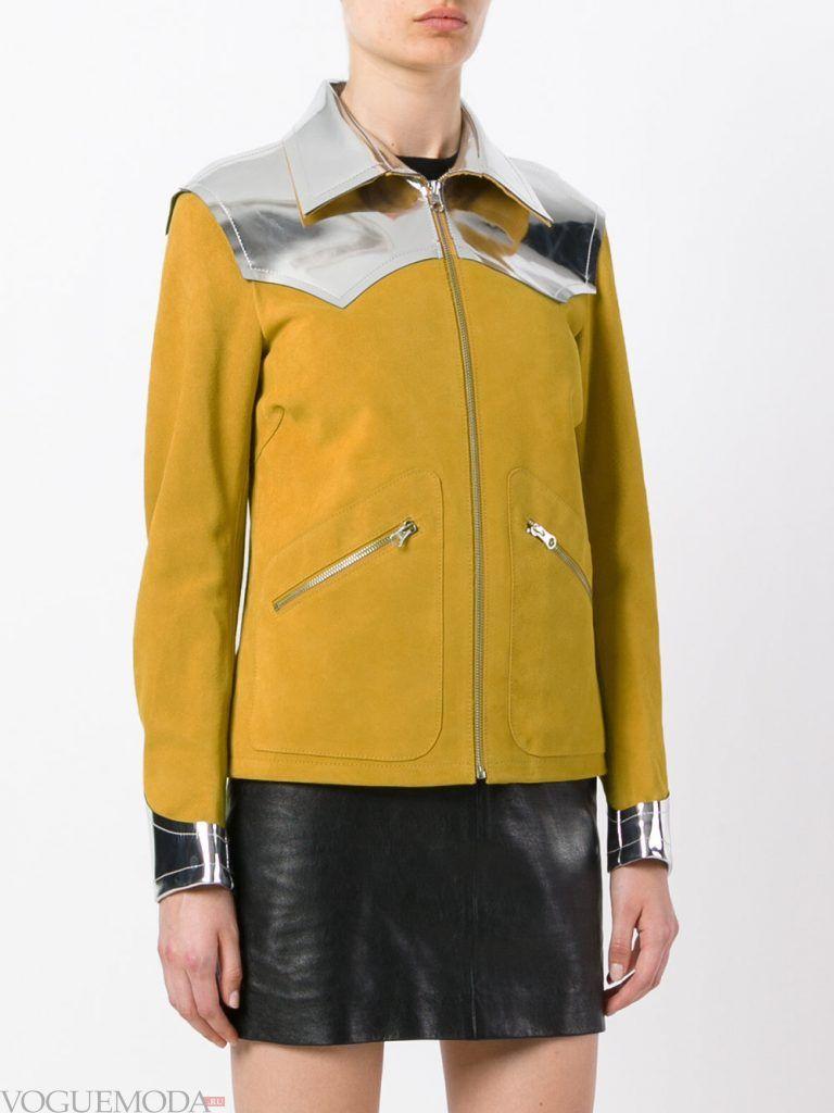 кожаная куртка желтая