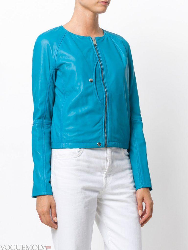 кожаная куртка голубая