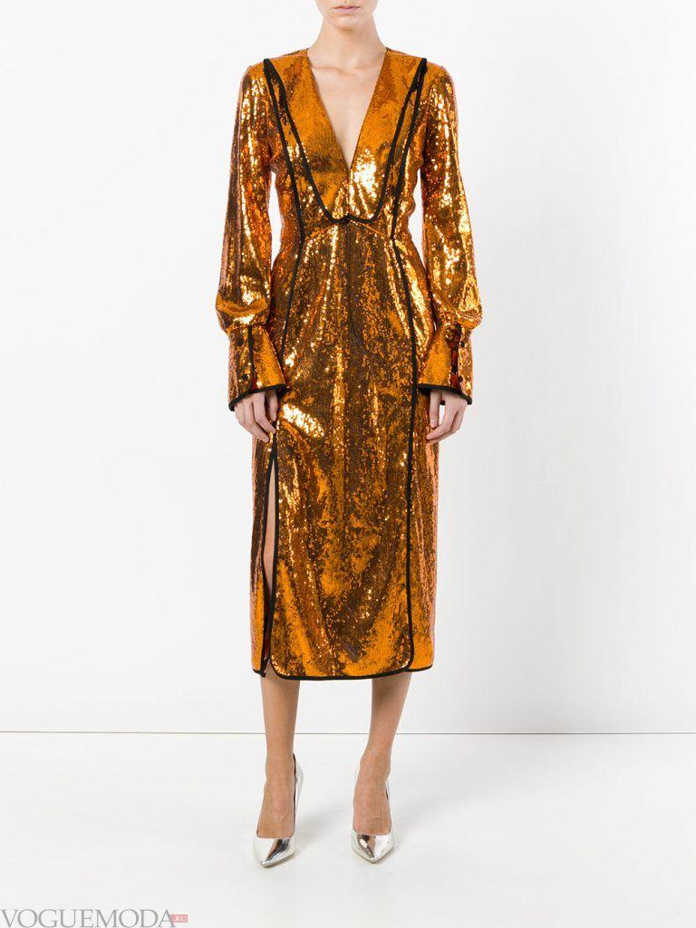 платье осень зима золотое