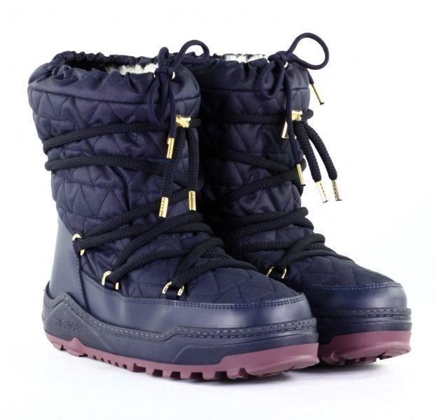 ботинки на тракторной подошве синие
