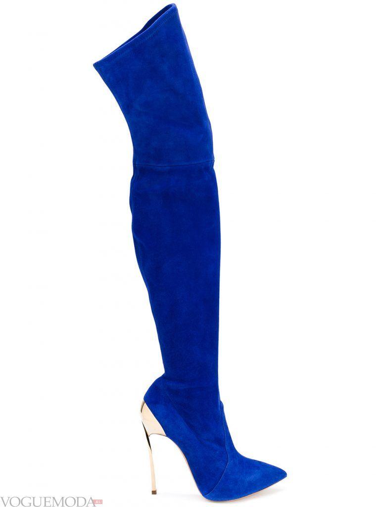 сапоги ботфорты синие