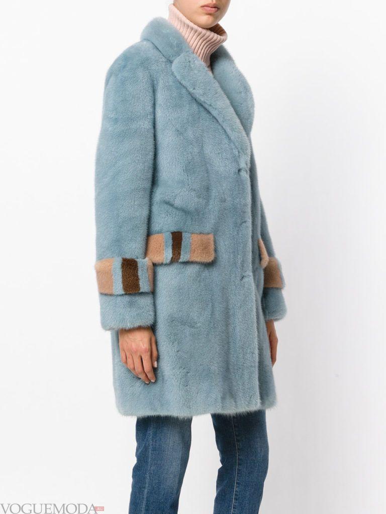 модная шуба: норковая голубая