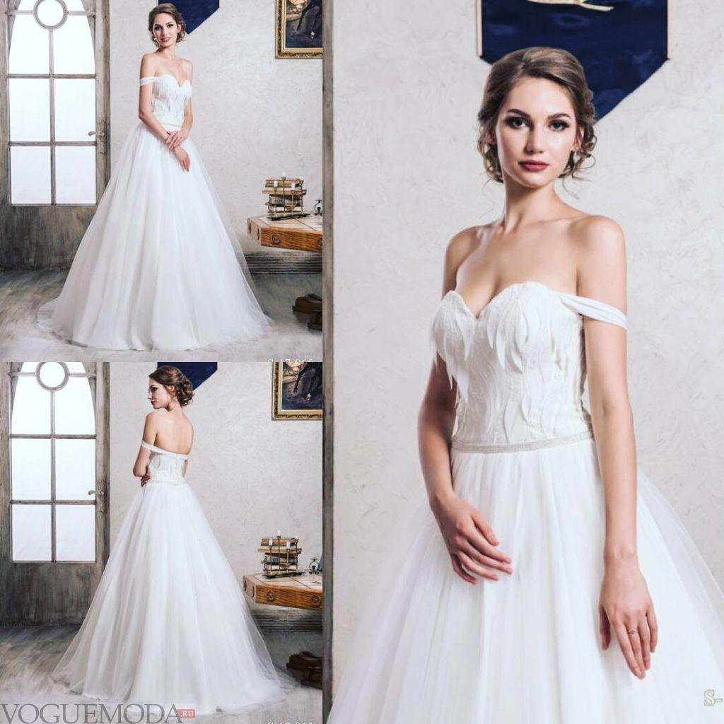 свадебное платье обнаженные плечи
