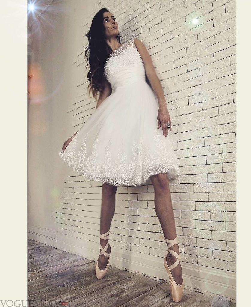 свадебное платье балерина