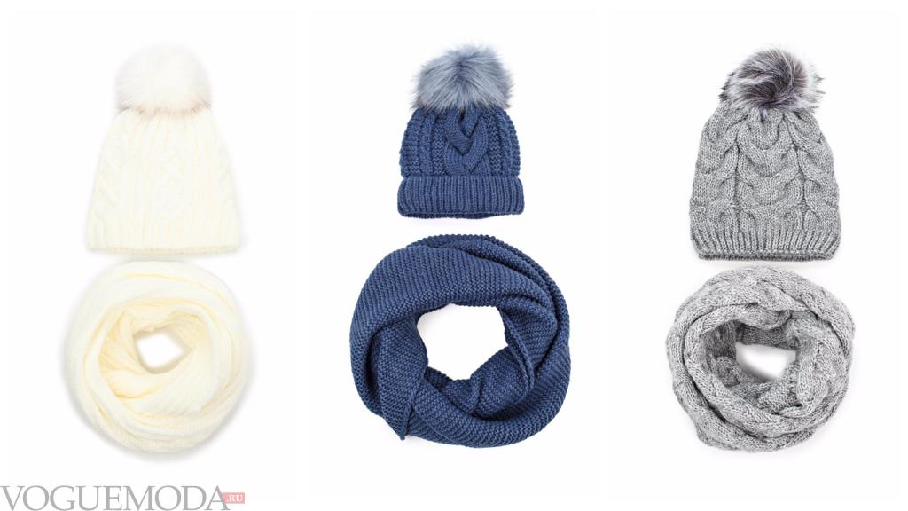 шапки осень зима