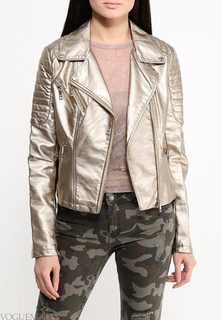 куртка осень зима золотистая