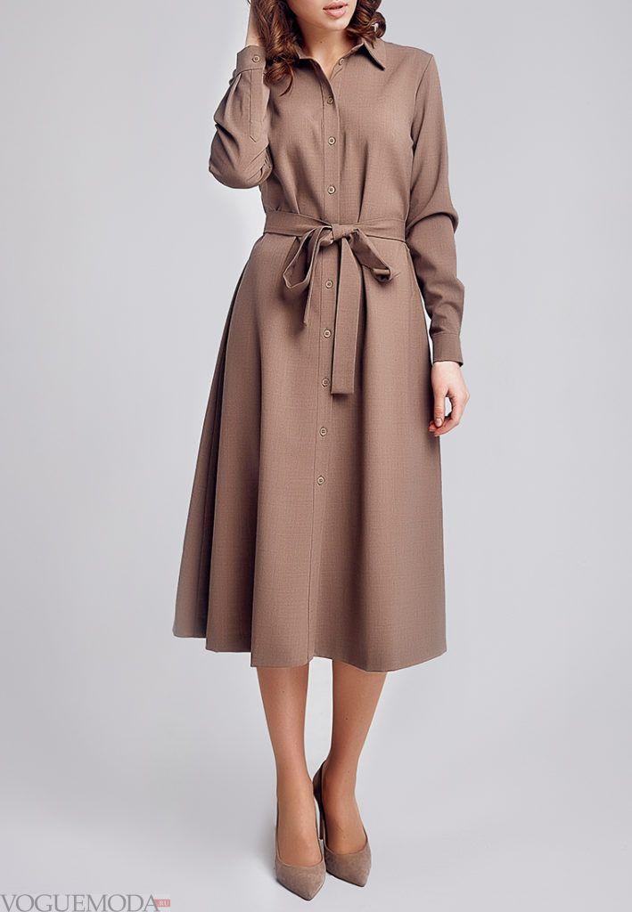 платье осень зима бежевое