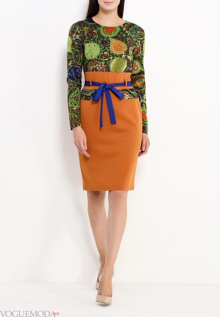 юбка осень зима оранжевая