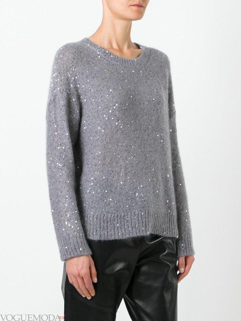 свитер осень зима серый