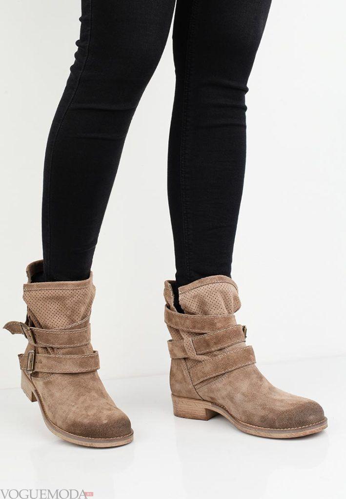 ботинки осень зима бежевые
