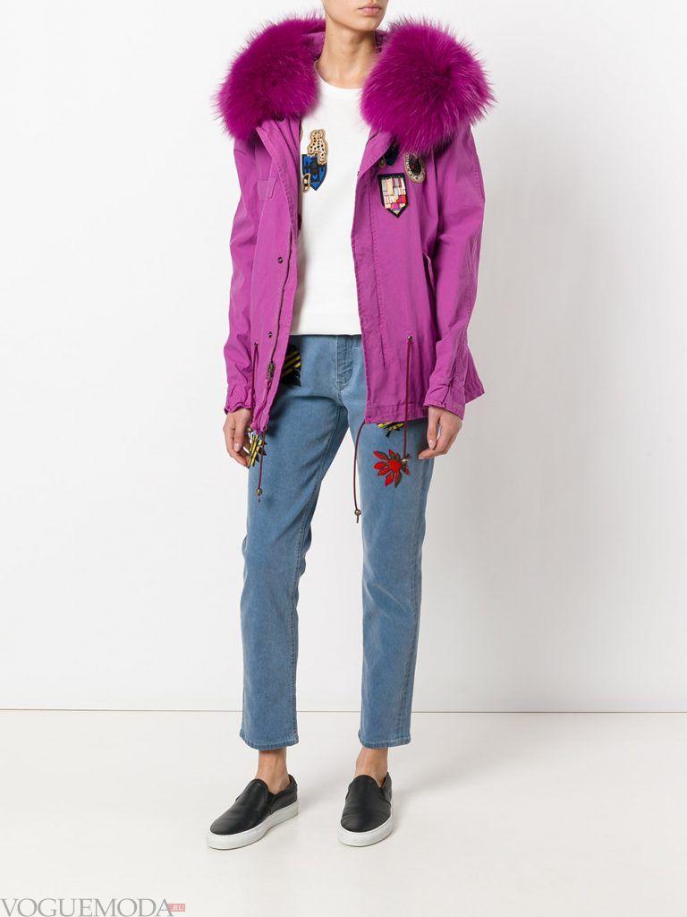 модная парка фиолетовая