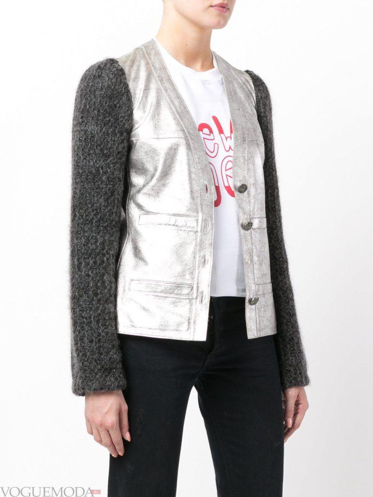 модная кожаная куртка серебро