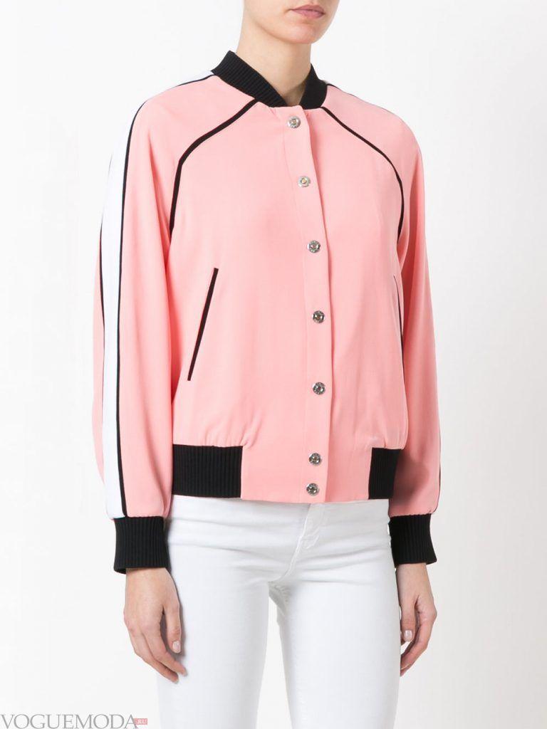 модный бомбер розовый