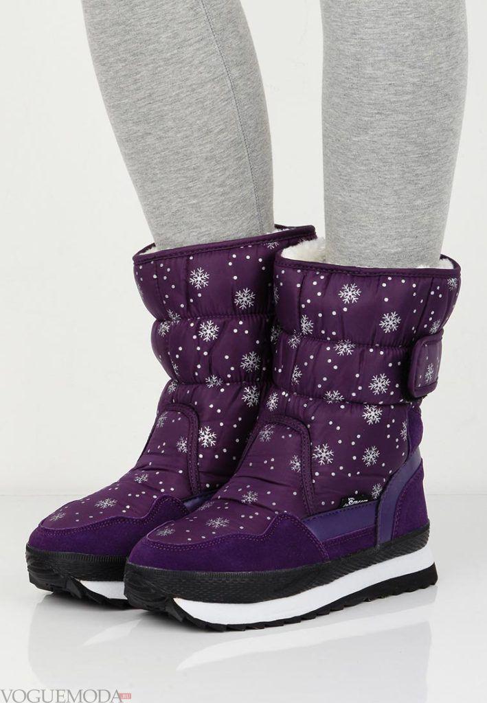 дутики зимние фиолетовые