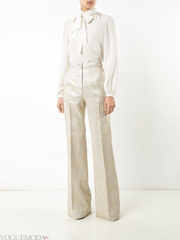 брюки с высокой посадкой белые