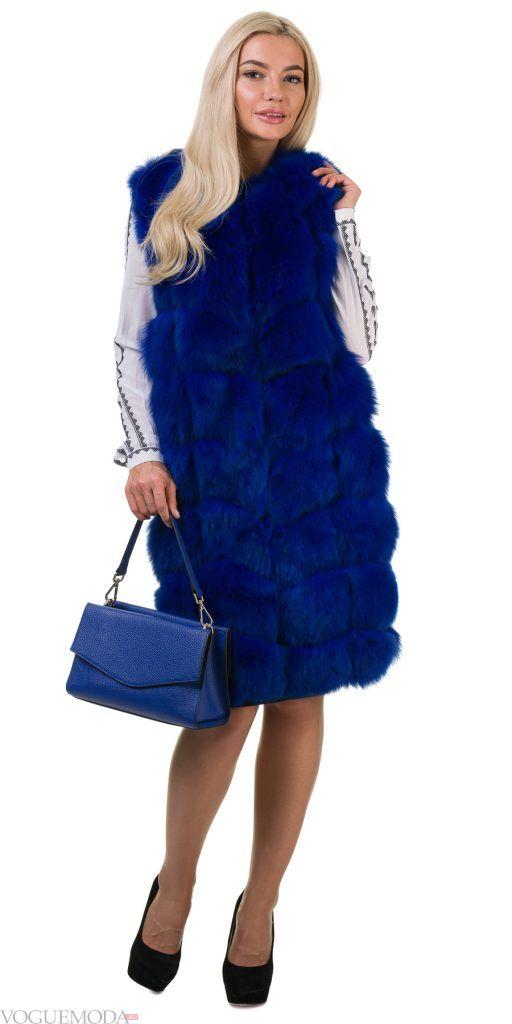 меховой жилет ярко синий