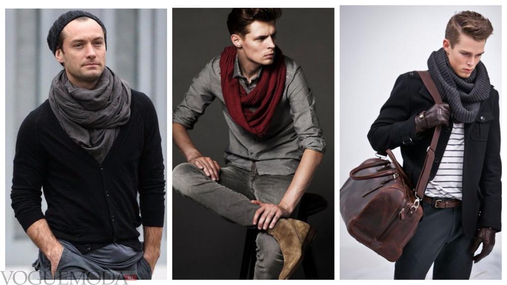 шарф-хомут для мужчин
