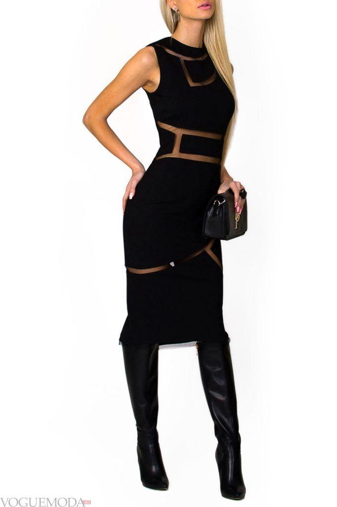 лук осень зима с черным платьем