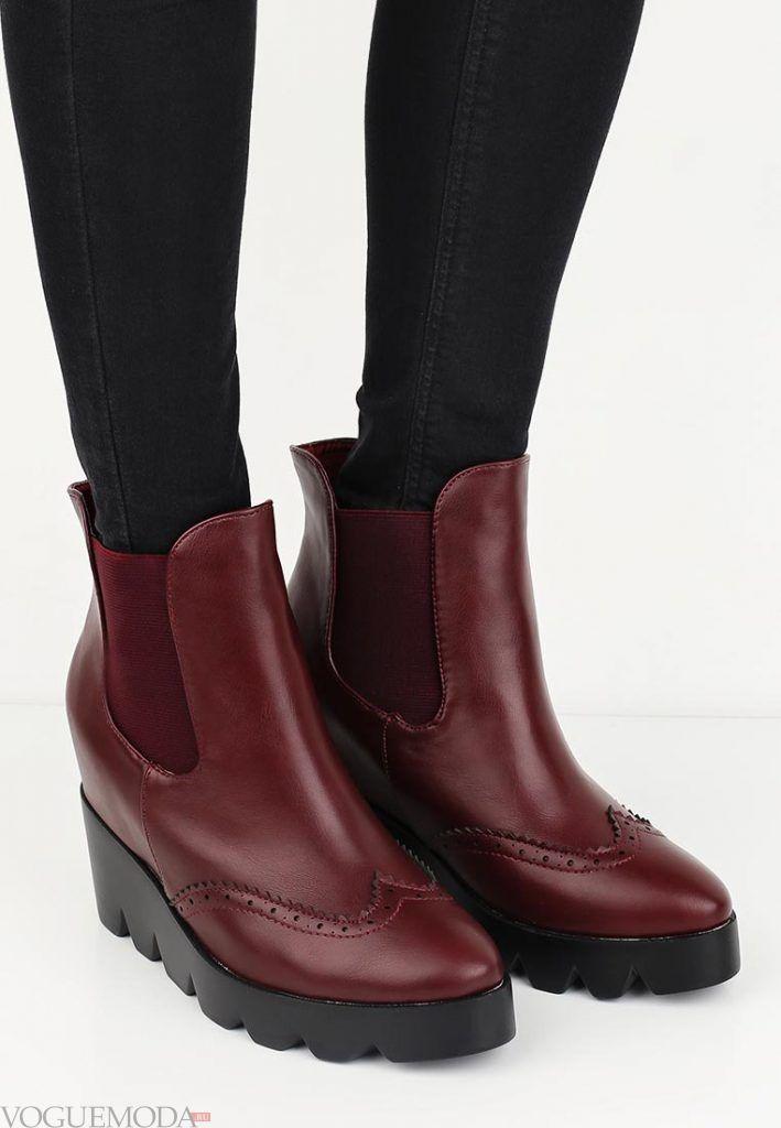 лук осень зима ботинки бордовые