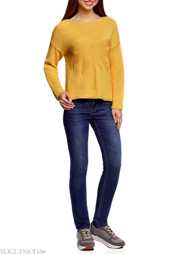 лук осень зима с ярким свитером