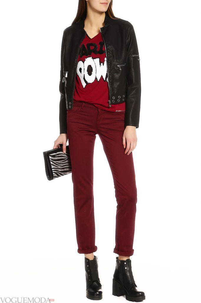 лук осень зима с бордовыми брюками