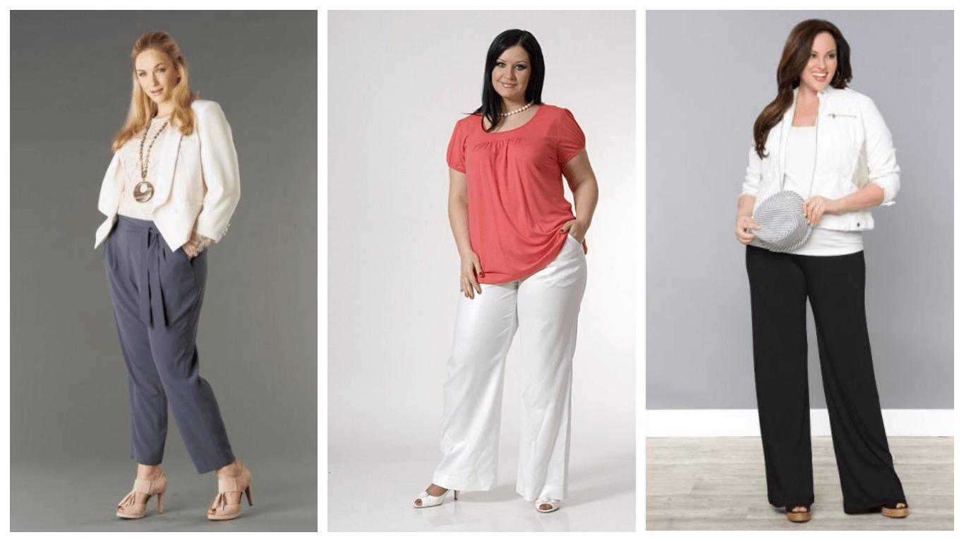 Модные брюки для полных женщин